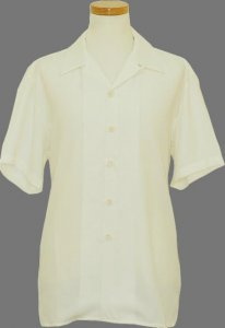 Pronti Off White Micro Polyester Short Sleeve Shirt S2472